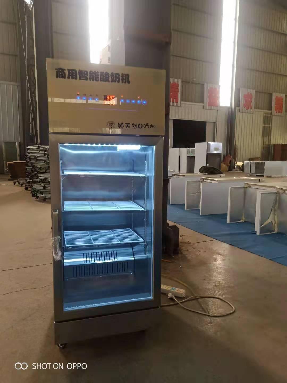 全自动商用酸奶发酵机烘焙饮品奶茶店增项经营项目