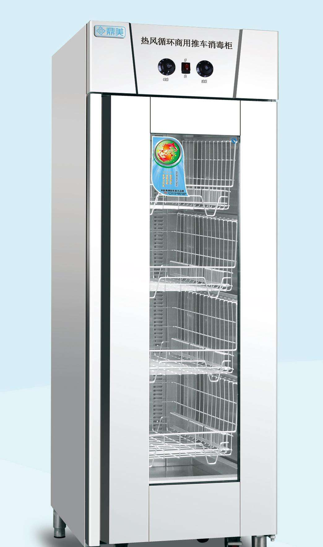 鲜奶吧机关食堂自制酸奶灭菌设备热风循环消毒柜