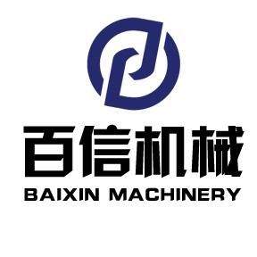 河南百信机械提供农业烘干机 销量好的农业烘干机厂家推荐