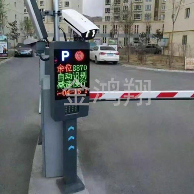 齐河停车场系统多少钱 金鸿翔 停车场系统多少钱