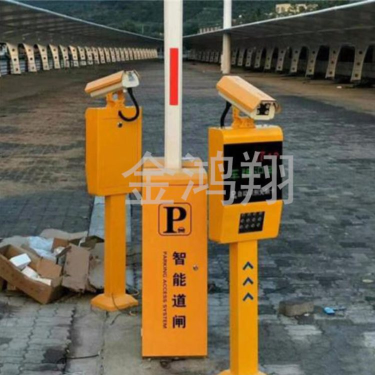 金鸿翔 济阳停车场系统订制 长清停车场系统多少钱