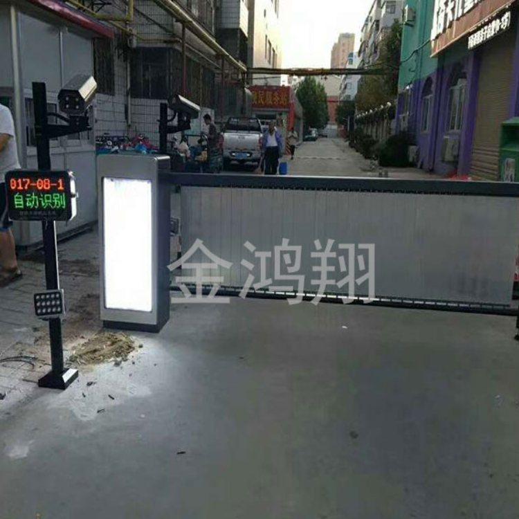 小区停车场系统定做 金鸿翔 齐河停车场系统定制