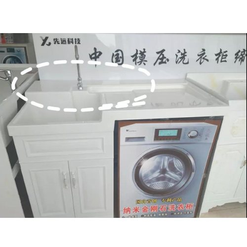 石英石洗衣柜台面来图定制 集成洗衣柜台面哪里便宜 先远科技