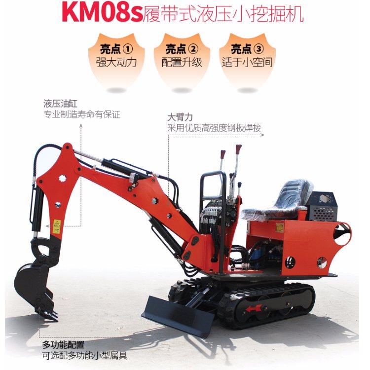 克玛达 3万以下小挖机 国产小挖机批发