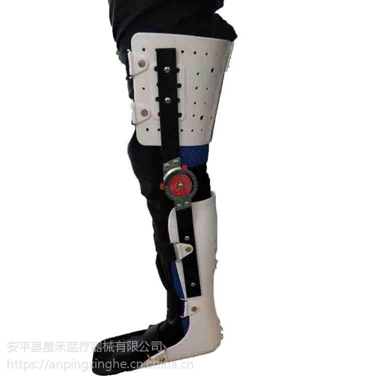膝踝足矫形器卡盘限位膝踝足矫形器骨折骨裂术前固定术后康复锻炼支具白色均码