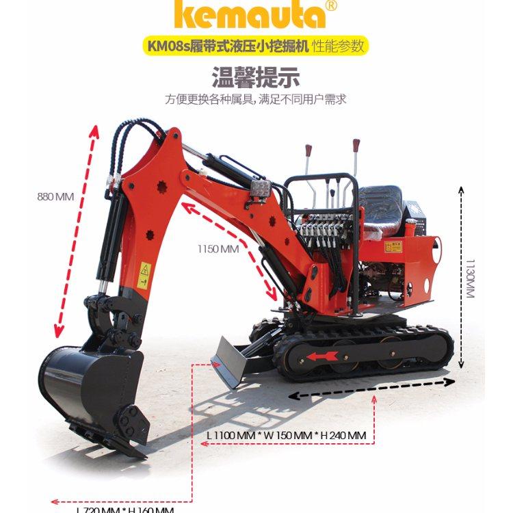 小挖机价钱 1吨小挖机报价 国产小挖机报价 克玛达