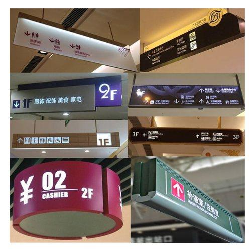 不锈钢标牌设计 天津不锈钢标牌定做 创想空间