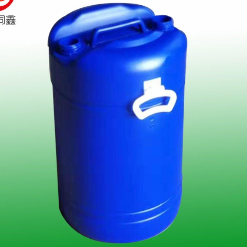 50l闭口塑料桶订制 30升双闭口塑料桶代理商 同鑫