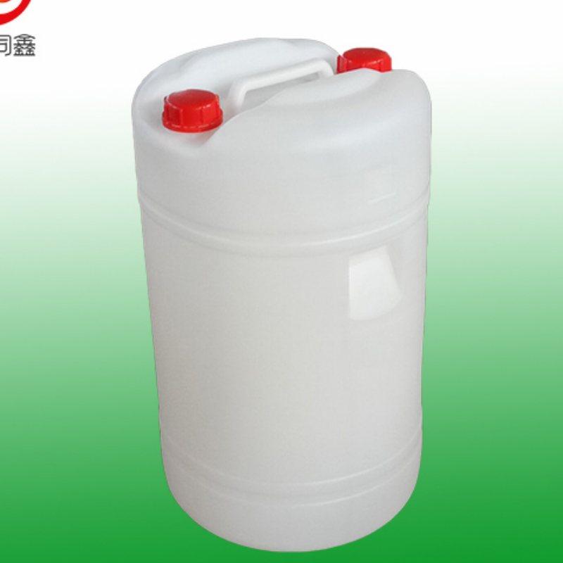 100l闭口塑料桶定制 专业生产闭口塑料桶代理商 同鑫
