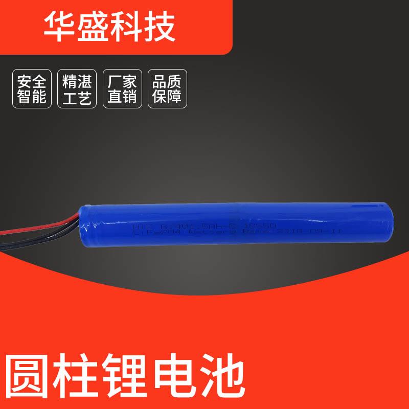 厂家直销6.4V1500mAh圆柱锂电池 多种型号可定制