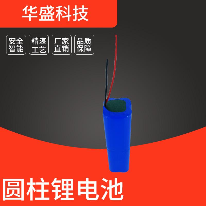 批发7.4V12000mAh圆柱锂电池 可按客户需求定制