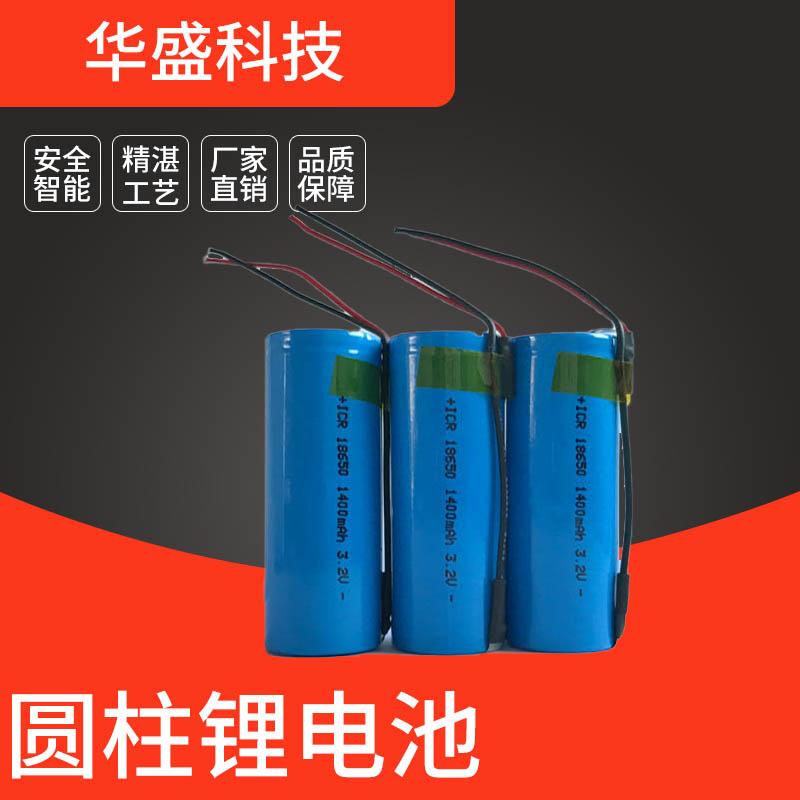 大容量14000mAh充电圆柱锂电池 强光手电筒用圆柱锂电池