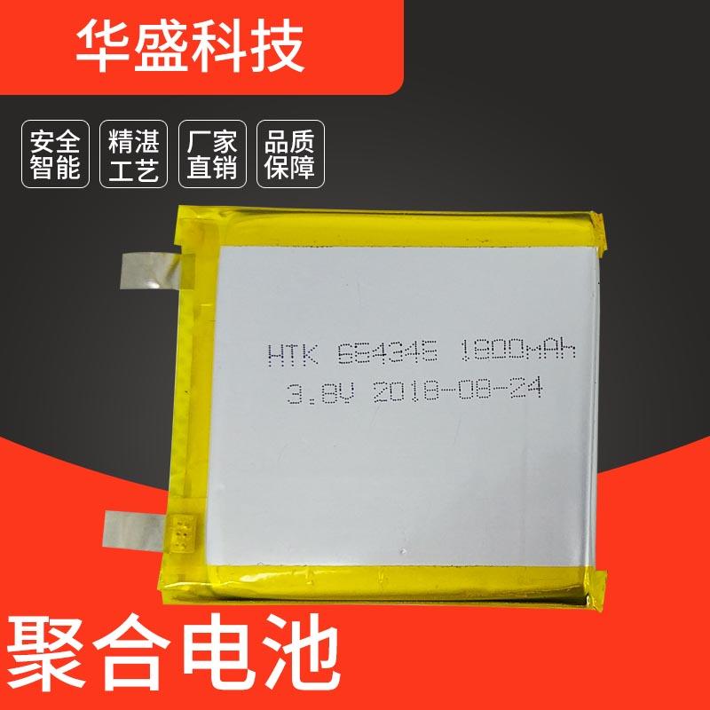 华盛3.8V1800mAh聚合物电池 数码音箱用电池