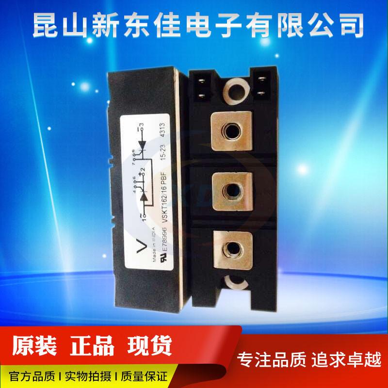 供应威士vishay整流二极管VSKD166/04PBF-VSKD166/08PBF质量保证