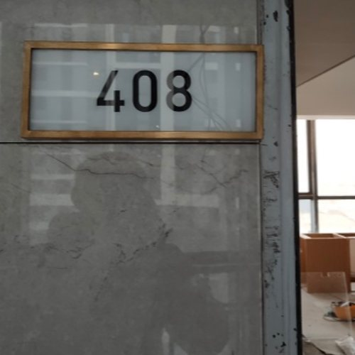 小区室内门牌楼层牌维修 景区室内门牌楼层牌生产 鹏雕广告