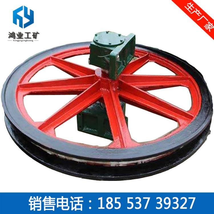 天轮固定天轮提升天轮天轮价格天轮规格
