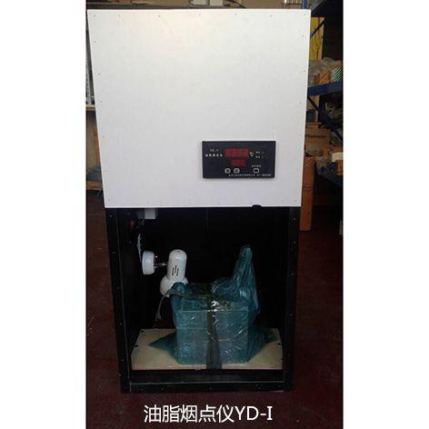 油脂烟点仪YD-I国标GBT20795-2006第二法目视测定方法JSS/金时速