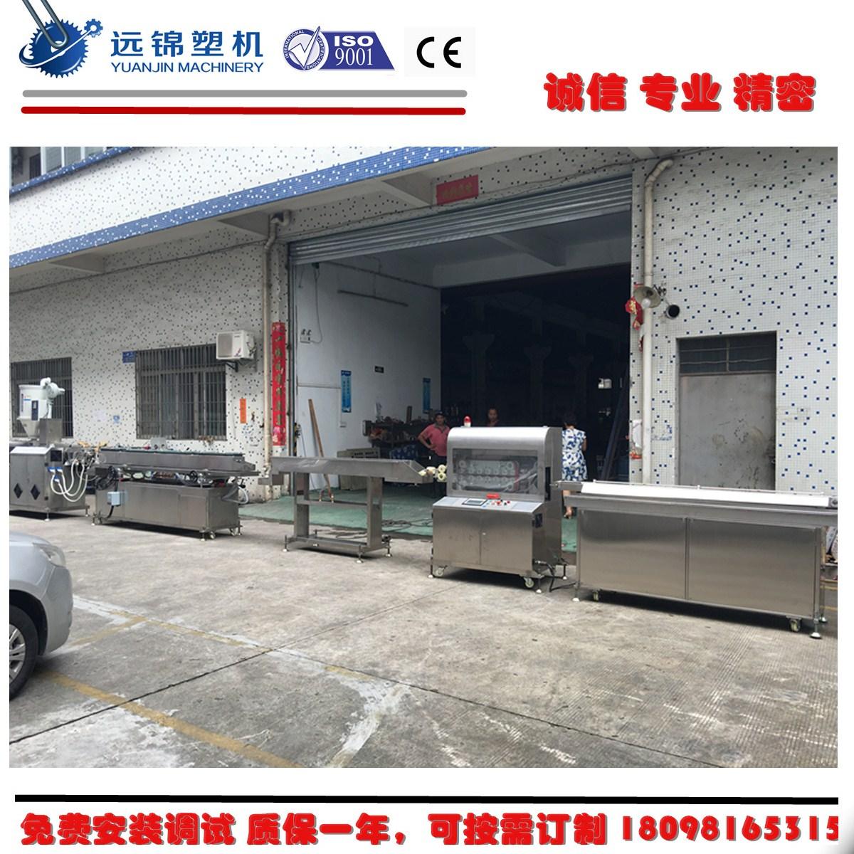 双层避光输液管挤出机/PVC PU医用导管生产线