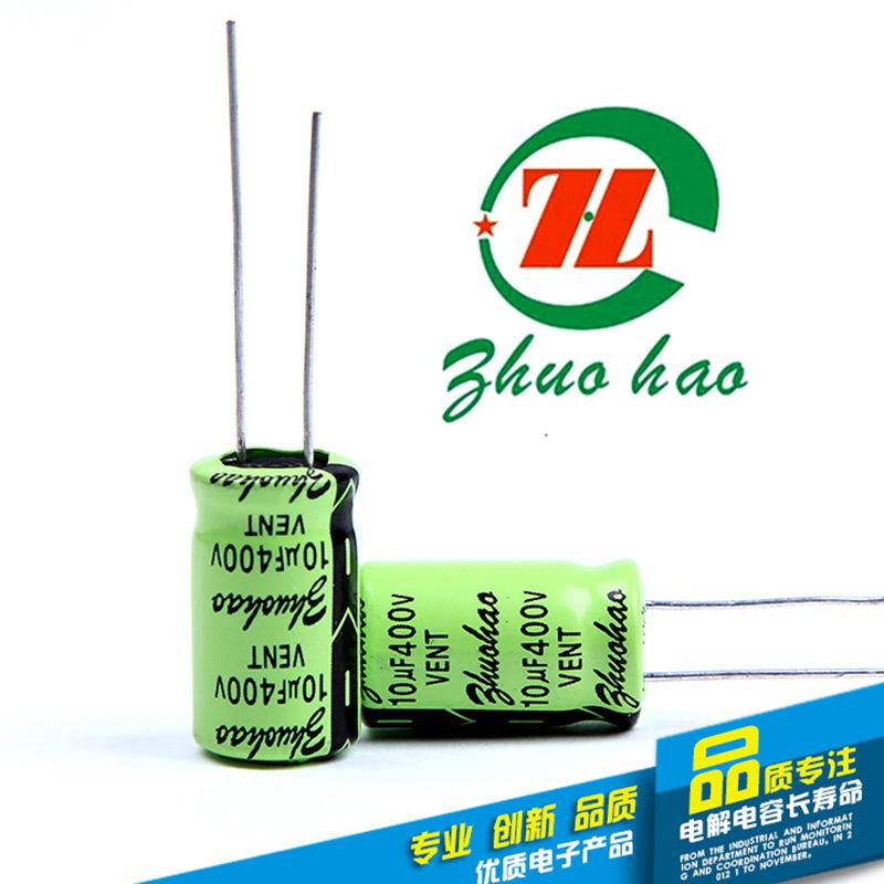 【现货特价】供应 高频低阻 铝电解电容 680uF/25V 10*13
