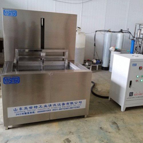 医用单槽超声波清洗机供应 亚世特 广东单槽超声波清洗机订做公司