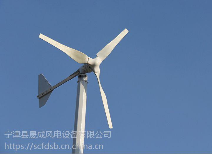 永磁低速发电机实验用增强玻璃钢叶片新疆晟成风力发电机3kw220v发电视频