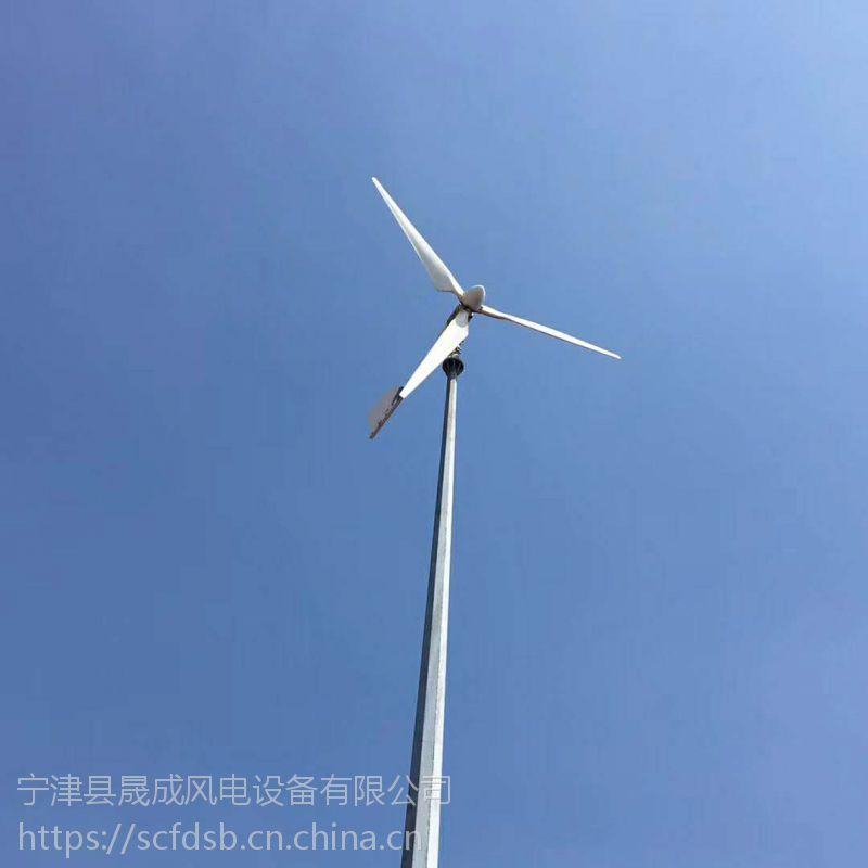 供应山东晟成风力发电机增强玻璃钢叶片厂家