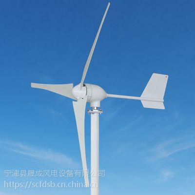 免费保修超静音草原用风力发电机晟成风力发电机厂家直销