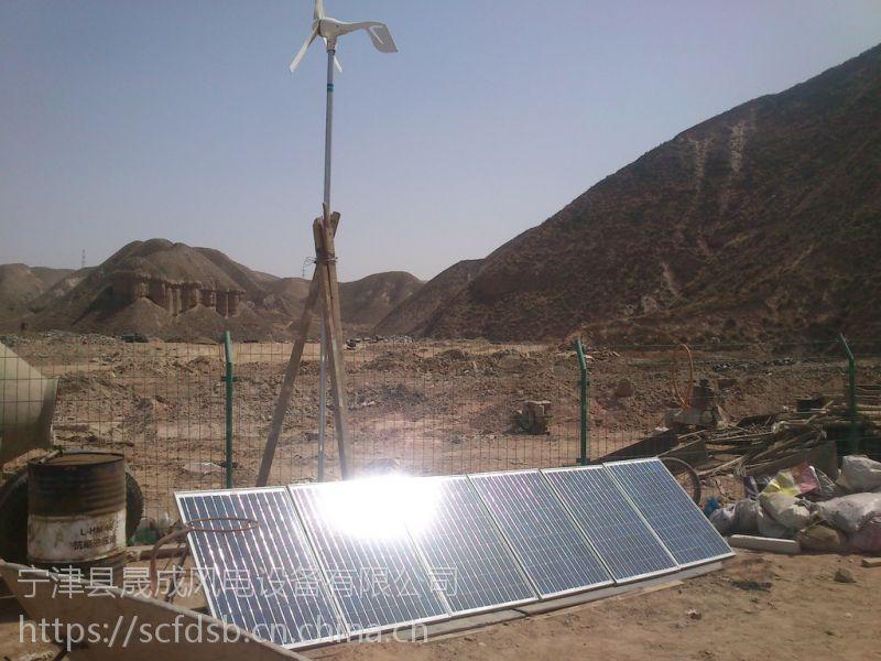 山东晟成厂家直销2000w家用风光互补风力发电机品牌和技术双翅共振