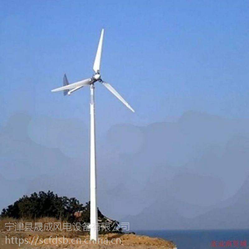 深圳晟成供应小型永磁发电机节能环保风力发电机
