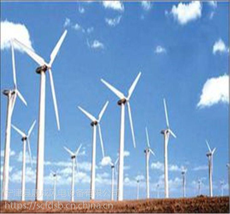 生产厂家大降价监控小型风力发电机500w并网基站风力发电机