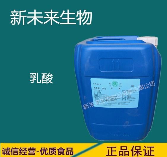 金丹乳酸产品介绍及应用方法
