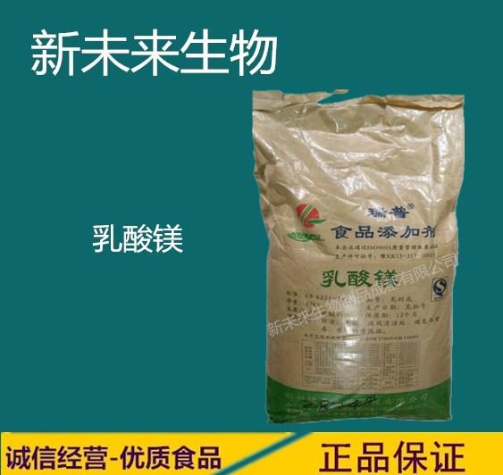 金丹乳酸镁产品介绍及应用方法