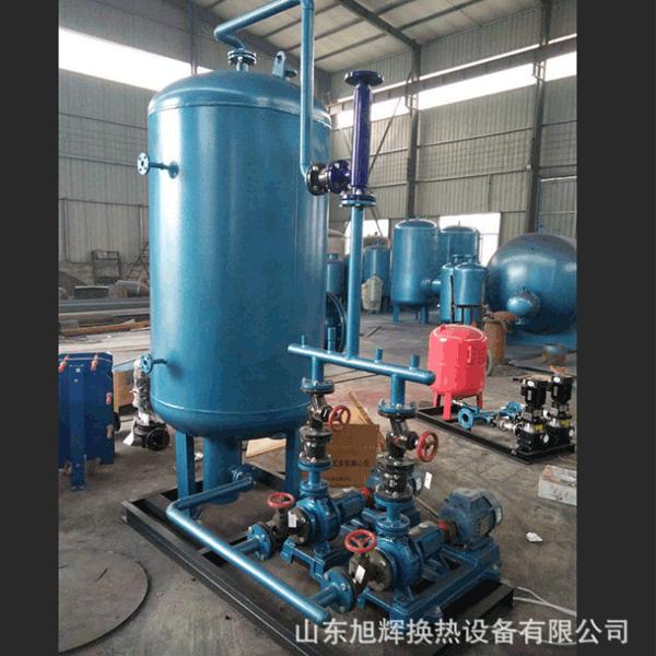 全程水处理设备厂家 旭辉 多功能全程水处理设备哪家好