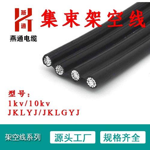 jklgyj95 15架空电缆公司云阳架空线 四川金鸽电缆有限公司