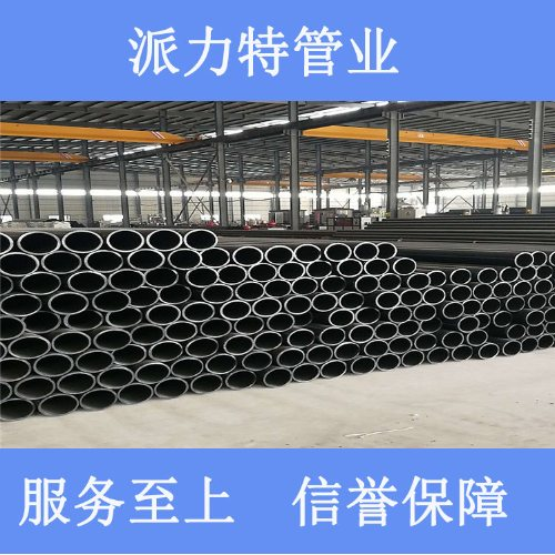 派力特订制钢带增强管保质保量