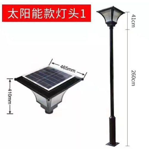 特色太阳能庭院灯批发 玉盛 中式太阳能庭院灯生产