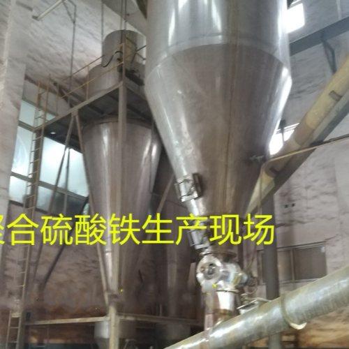 东方 高效聚合硫酸铁适用范围