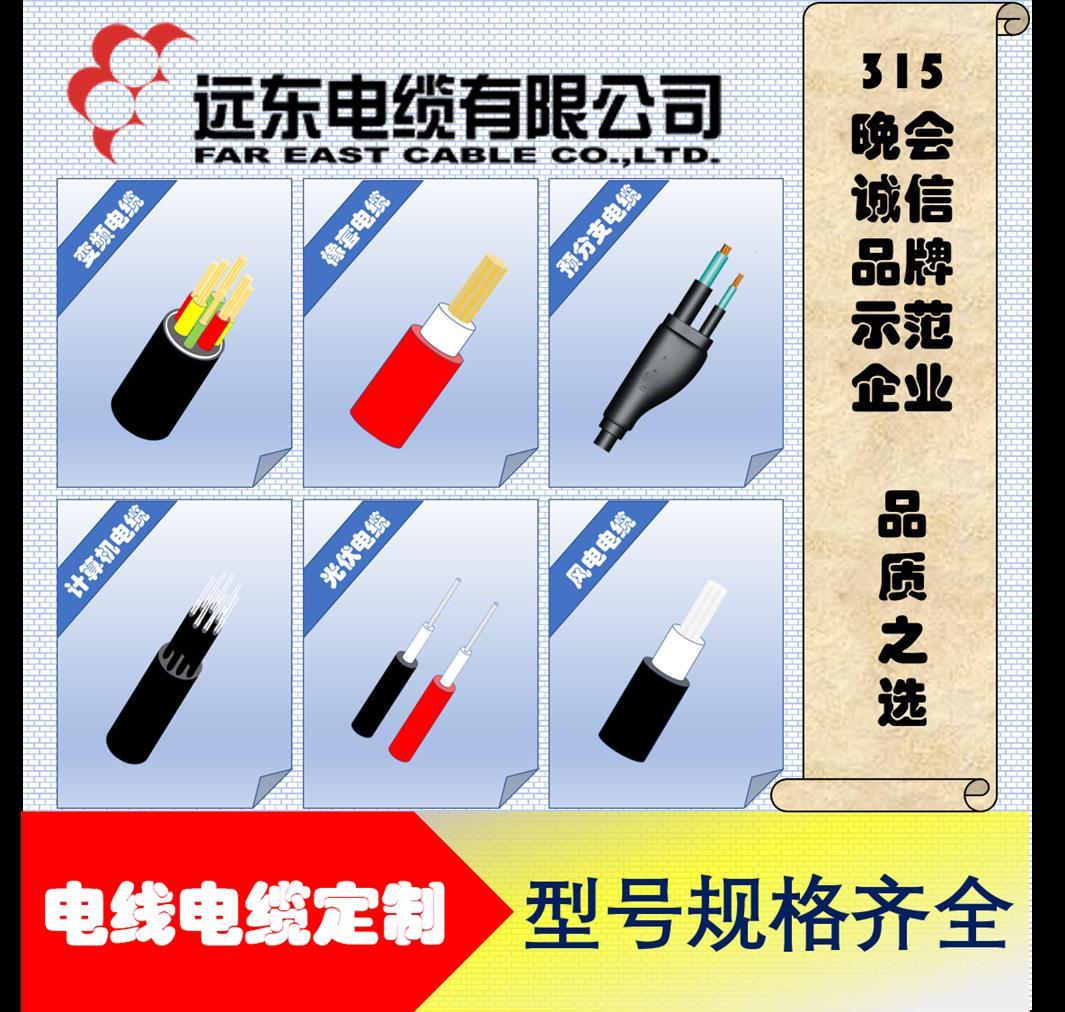 北京超高压电缆报价 YJLW03  YJLW02