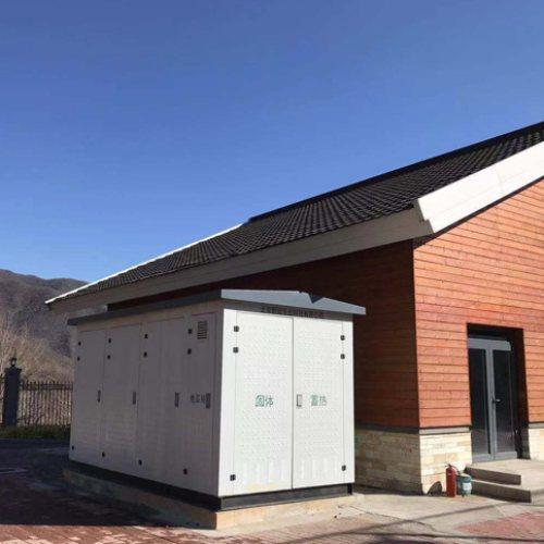 免锅炉房户外预装式固体蓄热装置运输 新能乐业