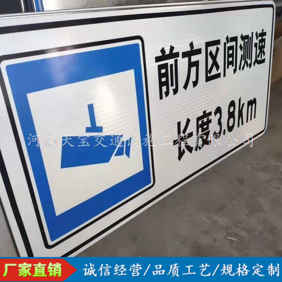 郑州交通标牌警告标志牌制作