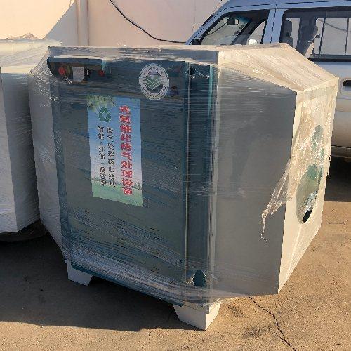 工业活性炭环保吸附箱供应商 活性炭环保吸附箱制造商 宏日机械