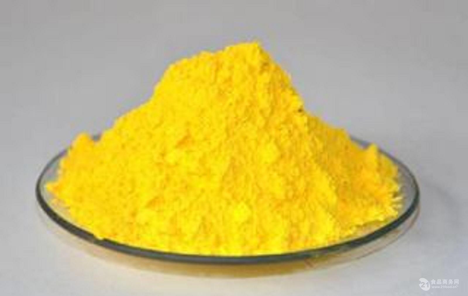 柠檬黄色素厂家直销