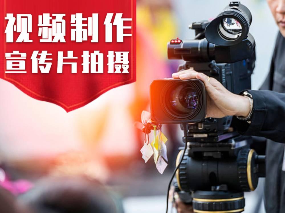 淘宝视频制作电商产品视频拍摄