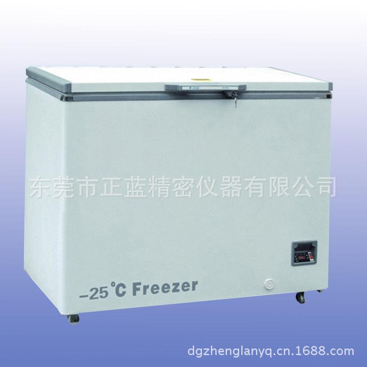 厂家直销 -25度工业冰箱 低温工业冰箱 超长保修三年