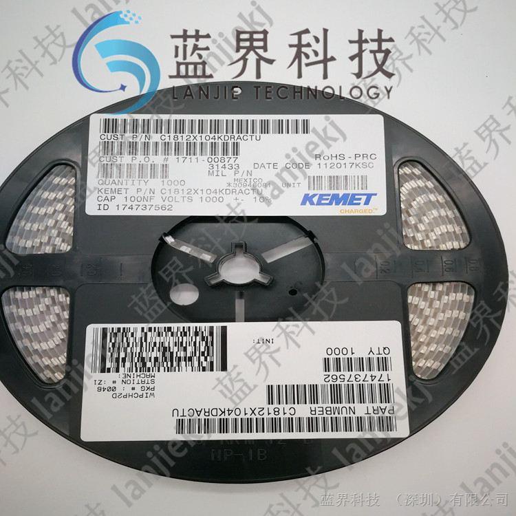 陶瓷电容器 C1812X104KDRACTU KEMET