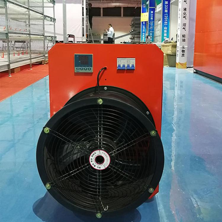 全自动电热风机温室供暖加温热风机畜牧养殖花卉育苗育雏