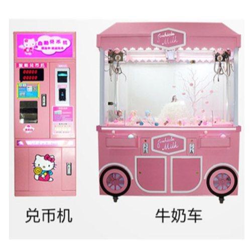 国乐 游戏厅单人娃娃机拿货 游戏厅单人娃娃机定制
