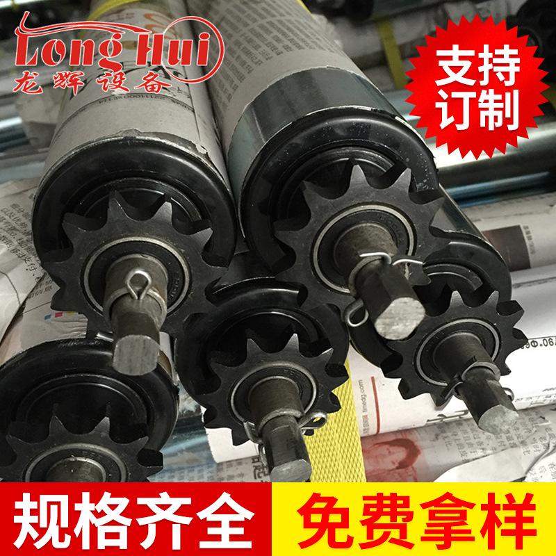 厂家专业生产积放滚筒 链轮滚筒 输送滚筒 动力积放辊筒