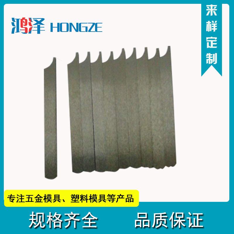 东莞厂家畅销各种刀片 切食品不锈钢圆刀片