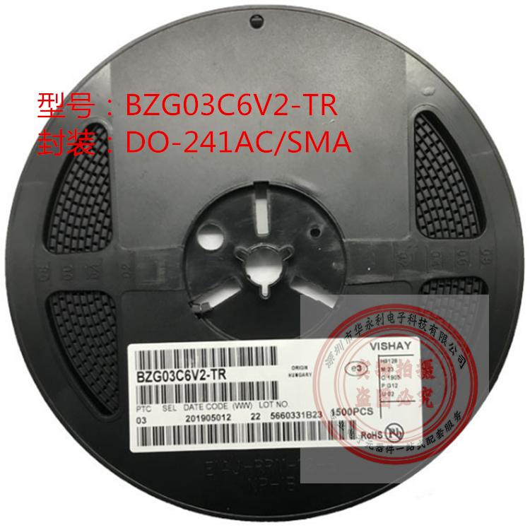 稳压二极管BZG03C6V2-TR DO-214AC 3W 6.2V